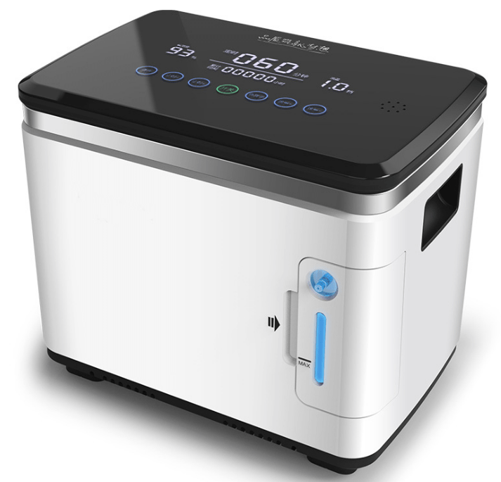Homa Oxygen Concentrator Machine Portable Humidifying Oxygen Machine Adjustable Portable Oxygen Machine for Home and Travel Use High Concentration Oxygen Inhalation Machine 1-7L Adjustable Modifiable Home Oxygen Machine