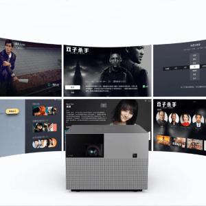 Στα €700 στην χαμηλότερη τιμή ως σήμερα | Fengmi Vogue Pro Projector 1600 ANSI Lumens Full HD 1080P Intelligent Voice Recognition DLP Built-in Bluetooth LED Home Theater Projector