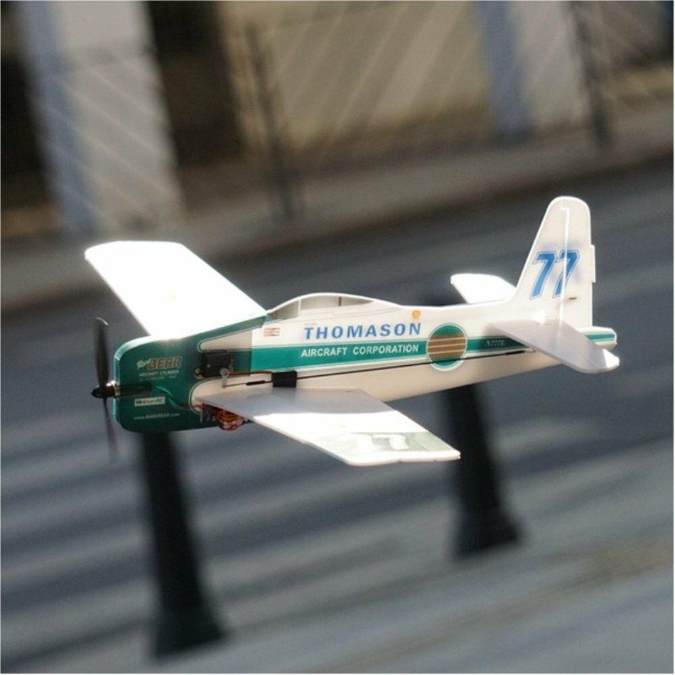 MinimumRC F8F Rarebear V2 360mm Wingspan KT Board Mini RC Airplane KIT With 8520 Coreless Motor