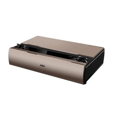 JMGO SA Ultra Short Throw 2500 ANSI Lumens Laser Projector-Chines Version