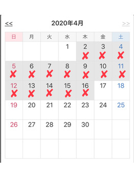 3月スケジュール遅れまして、決まりました!_20200217_2