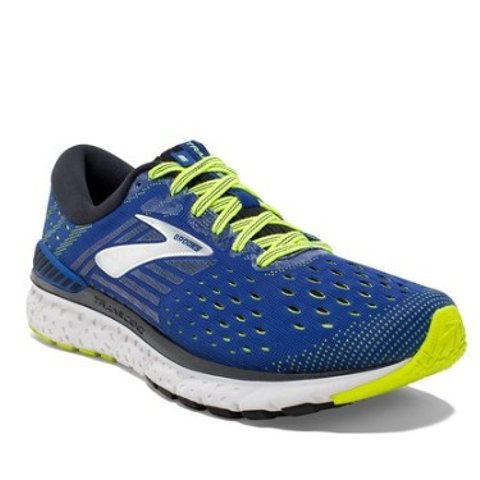 nordstrom rack brooks running shoes