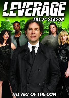 《都市俠盜 第三季》全集/Leverage Season 3在線觀看   91美劇網