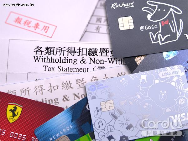 6月信用卡靠稅款攻頂 中國信託開Turbo奪王|卡優新聞網