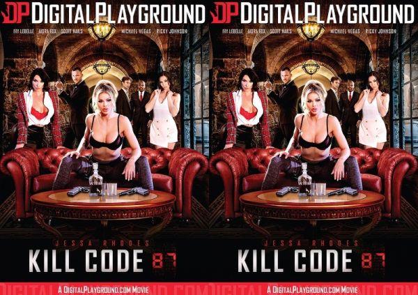 Kill Code 87 (2020)