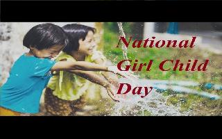 National Girl Child Day 2021: Wishes, Messages, Quotes, SMS, Whatsapp and.