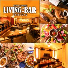 リビングバー LIVING BAR 新宿店