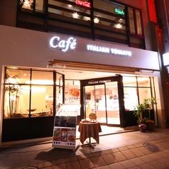ITALIAN TOMATO Cafe パークプレイス大分店