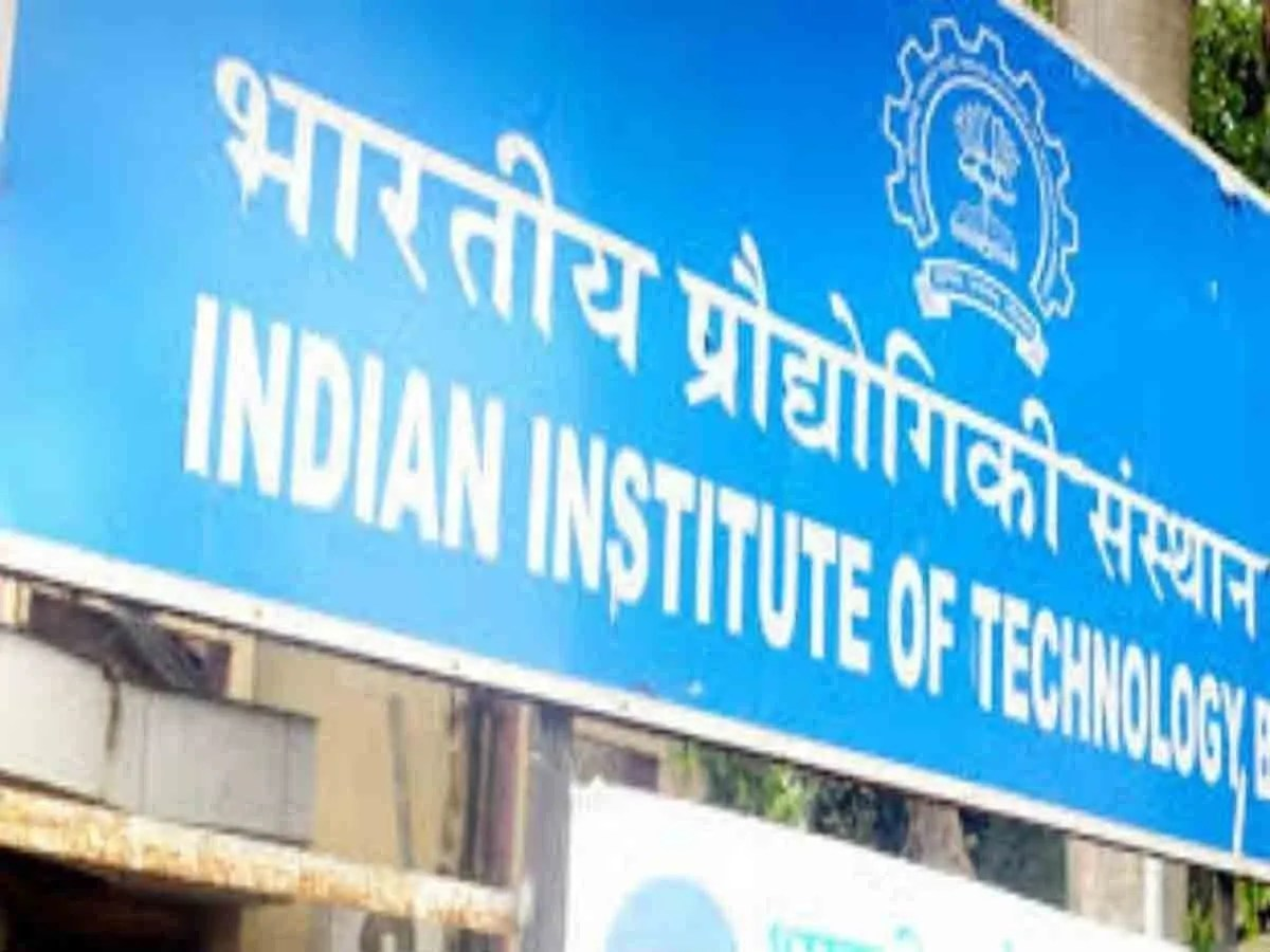 IIT Bombay, MIB India join hands for a Gaming Centre