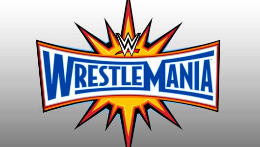 watch wwe wrestlemania 33