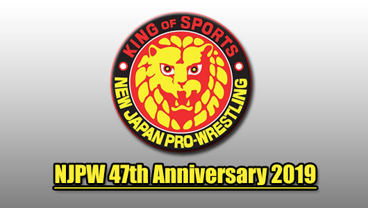 watch njpw 47th anniversary 2019