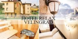 Уикенд почивка във Велинград! 2 нощувки със закуски и вечери, плюс релакс зона