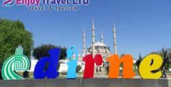 Еднодневен шопинг в Турция! Екскурзия до Одрин и Лозенград на 14 Ноември