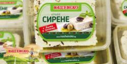 Краве сирене по избор