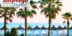Луксозна почивка в турския курорт Белек! 7 нощувки на база Ultra All Inclusive в Belek Soho Beach*****