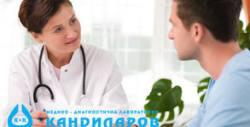 Кръвен тест за атопичен панел - IgE алергия и IgG алергия към 20 хранителни и инхалаторни алергени