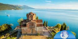 Посети Охрид и Скопие! 2 нощувки със закуски и вечери, плюс транспорт