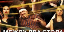 "Герасим Георгиев-Геро в комедията ""Между два стола"" - на 5 Май"