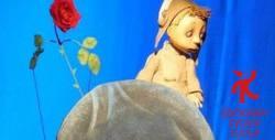 """Спектакълът за деца и възрастни """"Малкият Принц"""" на 30 Май"""