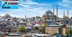 Опознай очарованието на Истанбул и Принцовите острови! 2 нощувки със закуски, плюс транспорт и посещение на Църквата на първото число