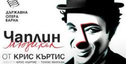 """Гледайте Мариан Бачев в мюзикъла """"Чаплин"""" - на 20 Септември"""