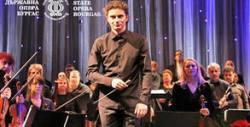 Симфоничен концерт на 25 Февруари