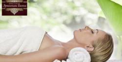 """145 минути релакс! Терапия """"Хавайска SPA въртележка"""" с пилинг, маска и масаж на цяло тяло - за един или двама"""