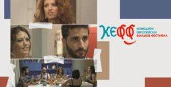"""Гледайте """"Оргията"""" на 8 Юли в Lucky Дом на киното - част от най-добрите европейски комедии в програмата на фестивала КЕФФ"""
