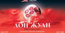 """Opera Open представя премиерата на """"Дон Жуан"""" от Моцарт - на 20 Август, в Пловдив"""