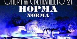 """Операта """"Норма"""" от Винченцо Белини на 8 Август - на сцената в Тракийско светилище Бегликташ, край Приморско"""