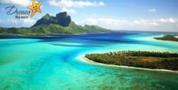 До Малдивите през Януари и Февруари! 7 нощувки със закуски и вечери в хотел 3* или 4*, плюс самолетен транспорт, от Дрийм Холидейс