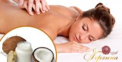 Релаксиращ, лечебен или класически масаж - на гръб или цяло тяло