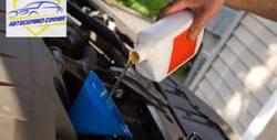 Смяна на масло и маслен филтър на лек автомобил, джип или бус, плюс комплексна проверка на автомобила