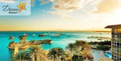Екскурзия до Египет! 7 нощувки на база All Inclusive в хотел по избор в Хургада, плюс самолетен билет