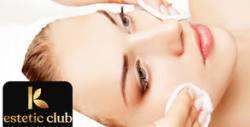 Почистване на лице, плюс активен серум, грижа за околоочен контур и възможност за кислородна мезотерапия