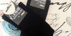 Топлина и комфорт! 5 чифта мъжки чорапи от 100% памук