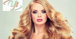 За красива коса! Подстригване, боядисване или терапия по избор, плюс оформяне на прическа