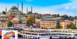 Екскурзия до Истанбул и Одрин! 2 нощувки със закуски, плюс транспорт и възможност за посещение на Църквата на първо число