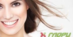 Изработка на индивидуална шина при бруксизъм или за домашно избелване на зъби, плюс преглед и план за лечение