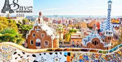 Екскурзия до Барселона и Коста Брава! 4 нощувки със закуски и 3 вечери, плюс самолетен билет