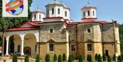 Еднодневна екскурзия до Лопушански манастир и Чипровци през Юли и Август