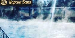 Релакс в град Баня! Вход за топъл външен минерален басейн, плюс процедура по избор