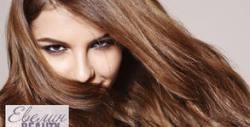 Арганова терапия за коса Alcina, плюс подстригване и изправяне със сешоар, от Студио Evelin Beauty