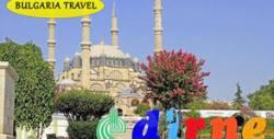 На шопинг в Турция! Екскурзия до Одрин, Чорлу и Люлебургаз с нощувка, закуска и транспорт