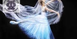 """Премиера на балета """"Жизел"""" - на 24 Април"""