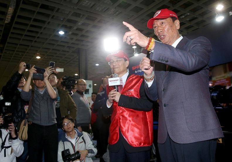 中國製造2025…鴻海大贏家   經濟日報   遠見雜誌