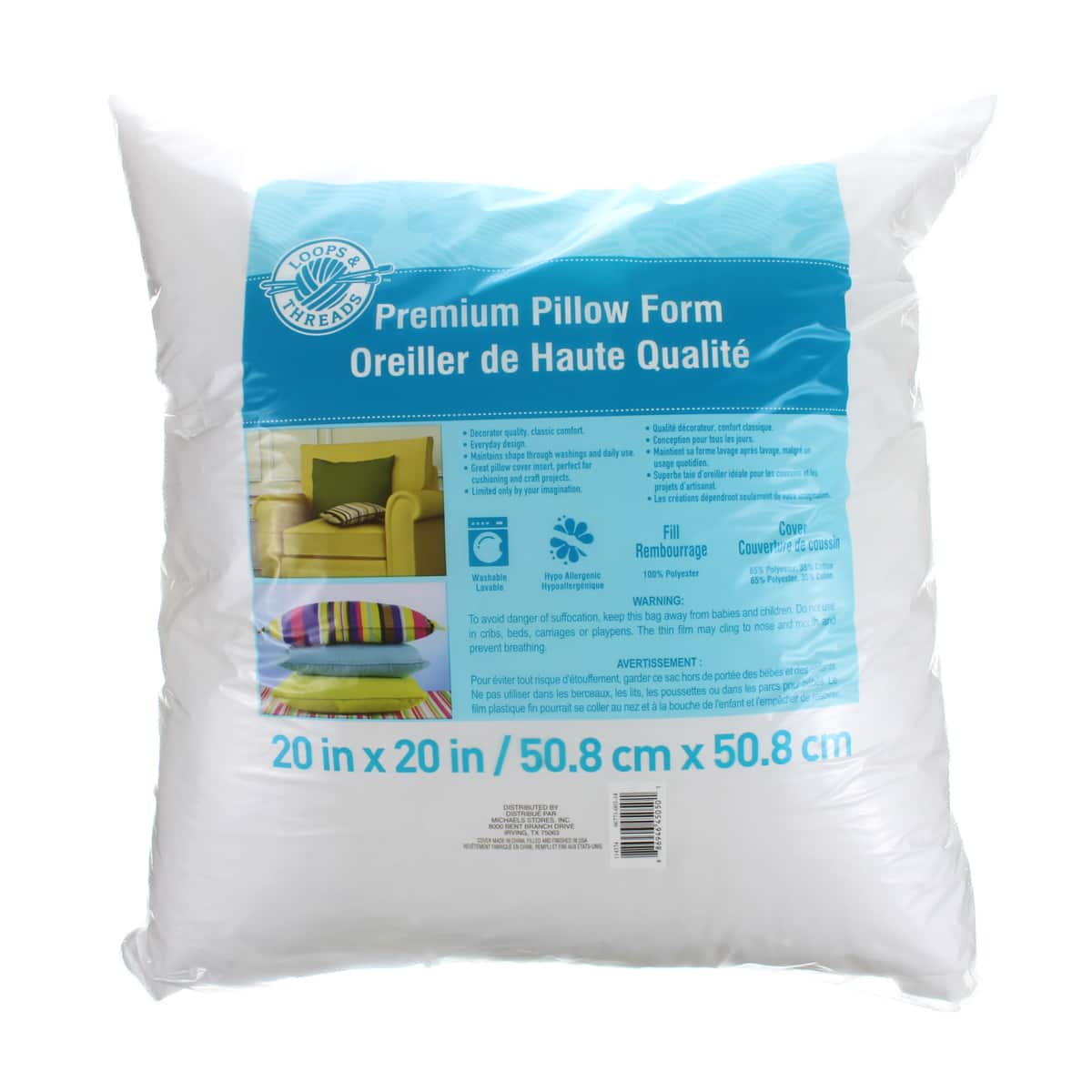 premium pillow form by loops threads