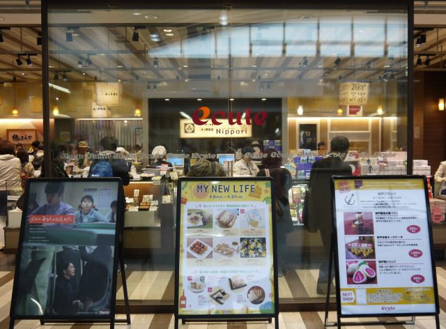 JR日暮里車站商場