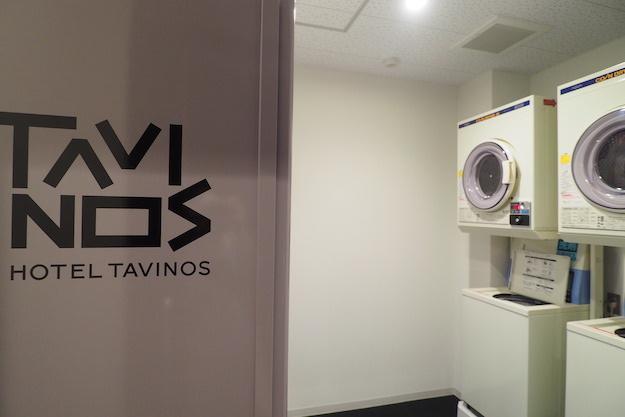 HOTEL TAVINOS 自助洗衣間