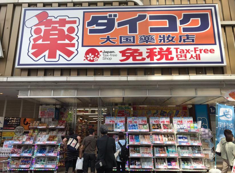 日本常見5間連鎖藥妝店全攻略!針對購物目的選店才能省最大! | 日本,購物,藥妝店,松本清,唐吉軻德 ...